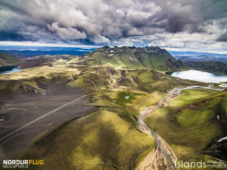 Essential Iceland Helicopter Break